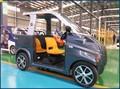 De l'environnement 2 sièges populaire. mini voiture électrique
