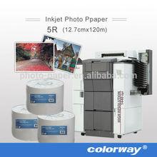 Professional high grade fuji frontier photo paper for fuji Frontier Inkjet minilab printers