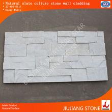 White quartzite natural cladding stone