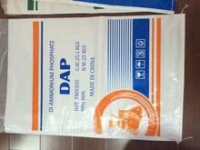 Di ammonium phosphate DAP 21-53-0 /ammonium phosphate Dibasic DAP/Ammonium hydrogen phosphate DAP fertilizer grade