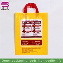 bright color printed custom small shopping bag