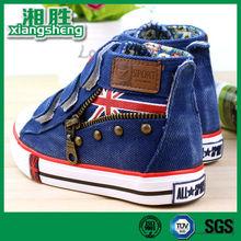 Boys Blue Canvas Buckle Shoes Wholesale With Zipper