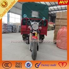 new three wheel motorcycle/ 3 wheel cargo truck /top motor tricycle