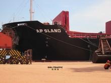 shipping agent offer the best ocean freight for break bulk cargo from Longkou to Luanda Angola