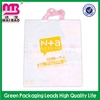 micro perforated printed cheap custom shopping plastic bags