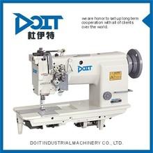 DT8528-01 Twin-needle flat lock sewing machine Lockstitch Industrial Sewing Machine