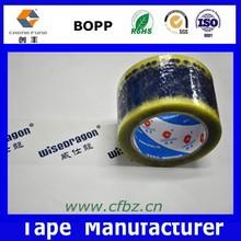 Custom Bopp Printed Strapping Tape