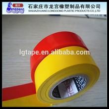 Insulation Tape Type PVC tape