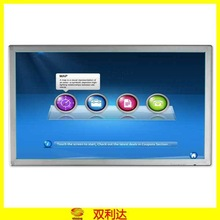 """online shop china 42"""" touch screen kit for lcd monitor"""