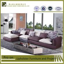 Modern style living room fabric sofa\duck down cushion