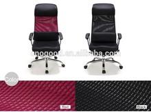 Modern 180 Degrees Recliner Lounge Office Chair