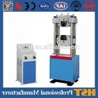 WE-D Digital Display Hydraulic Universal Plate Shearing Testing Machine
