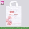 high class packaging factory imprint pastic shopping bag