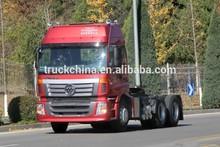 Low price foton ouman 375hp foton tractor truck