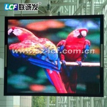2012 Euro Cup Supplier LCF LED High refresh P8 LED display