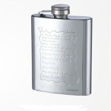 Antique embossed hip flask/ jameson hip flask/ luxury mini flask