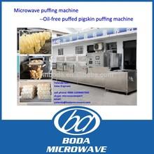 Large capacity puffed pork rind machine/microwave puffing machine