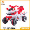 New arrival kids ride on plastic motorcycle /4 wheels battery motorcycle for kids