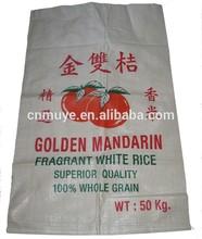 25kg rice bag, pp woven rice bag