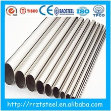 astm 16mo3 stainless steel pipe / stainless steel sss tube