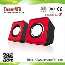 2.0 Active USB mini multimedia speaker