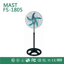 "Super quietly 18"" Industrial Fan with Good Quality Cheap price for electrical fan"