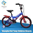 made in china superior quality children riding bike