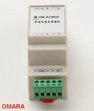 single phase online power quality /current/voltage meter/measurement