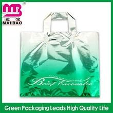 beautiful design modern bag inflator for shopping