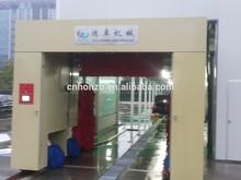 Car wash, Automatic car wash machine, Car wash equipment HZ-L504-B