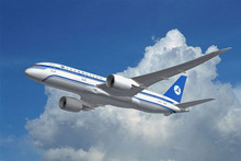 shipping,Air freight,Land transportation logistics china to OSAKA alibaba air freight service to thailand from china