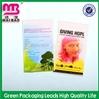 perfect printing design self adhesive invoice enclosed envelope