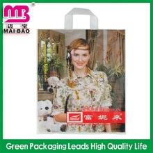 new model durable printed square bottom shopping plastic bag