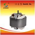5-40w monofásico motor sombreado del poste