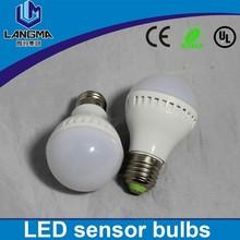 Langma night-sensor dusk to dawn light control human body motion-sensing detector auto on motion sensor led street light