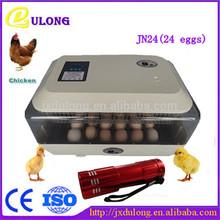 Alibaba hot sale family use mini olive cold press oil machine