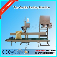 perfect new model price of packaging machine