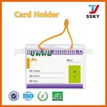 PVC Soft Card Holder