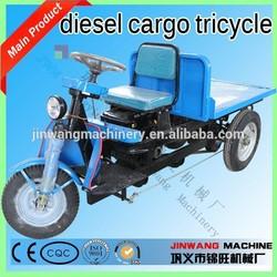 three wheel diesel motor tricycle/new type of three wheel diesel motor tricycle