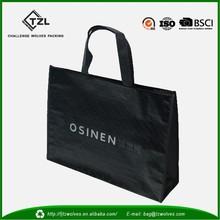 promotion eco non woven bag, reusable shopping bag