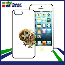 PC Hard Back Animal Painted Design Case Cover for ipod touch 5