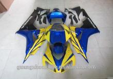 motorcycle full fairing