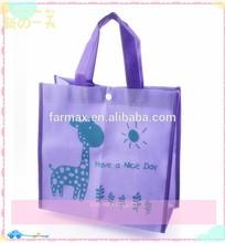 2015 Farmax foldable fashionable non-woven shopping bag