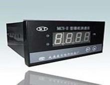 MCS-II speed sensor /analog speedometer