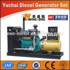 Yuchai diesel generator set power electric dynamo power generator no fuel