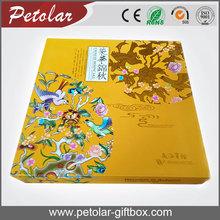 used packaging luxury decorative cardboard box