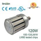 high quality UL CE 120w led road lamps E40