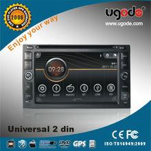 Universal car radio in stock now