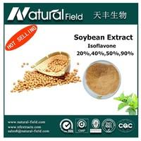 pollution-free base Best effect soybean dietary fiber powder