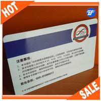 free design plastic visiting card